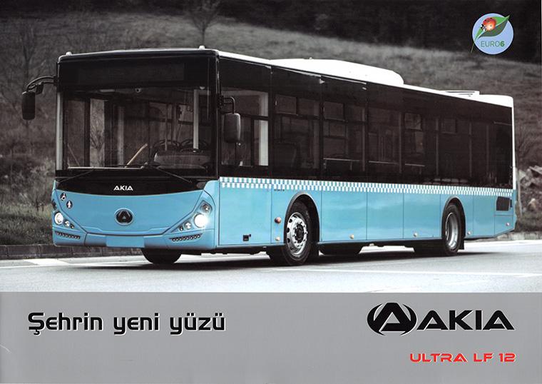 Akia-Ultra-LF12-01